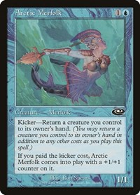 Arctic Merfolk, Magic: The Gathering, Planeshift
