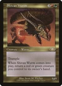 Shivan Wurm (Foil)