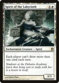 Spirit of the Labyrinth, Magic, Born of the Gods