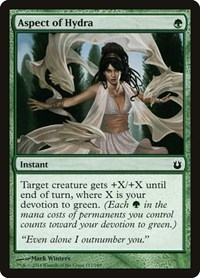 Aspect of Hydra, Magic: The Gathering, Born of the Gods
