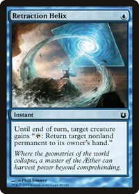 Retraction Helix, Magic: The Gathering, Born of the Gods