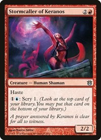 Stormcaller of Keranos, Magic: The Gathering, Born of the Gods