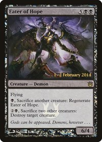Eater of Hope, Magic: The Gathering, Prerelease Cards