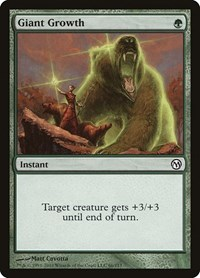 Giant Growth, Magic, Duels of the Planeswalkers