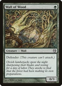 Wall of Wood, Magic: The Gathering, Duels of the Planeswalkers