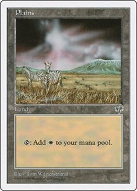 Plains (Mirage), Magic: The Gathering, Anthologies
