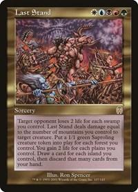 Last Stand, Magic: The Gathering, Apocalypse