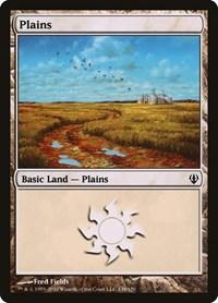 Plains (138), Magic: The Gathering, Archenemy
