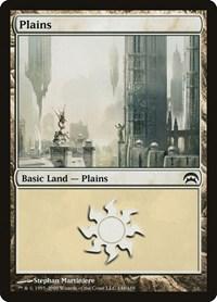 Plains (146), Magic: The Gathering, Planechase
