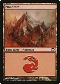Mountain (159), Magic: The Gathering, Planechase