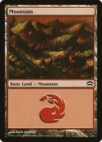 Mountain (163), Magic: The Gathering, Planechase