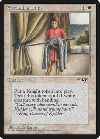 Errand of Duty (Page Holding Sword), Magic: The Gathering, Alliances