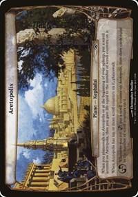 Aretopolis (Planechase 2012), Magic: The Gathering, Oversize Cards