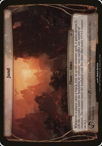 Jund (Planechase 2012), Magic: The Gathering, Oversize Cards