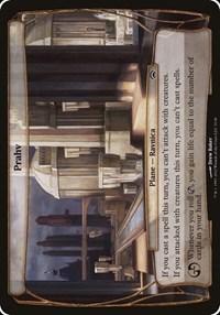 Prahv (Planechase 2012), Magic, Oversize Cards