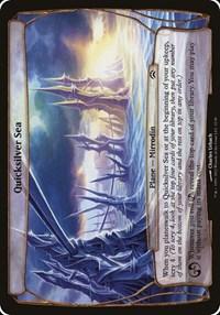 Quicksilver Sea (Planechase 2012), Magic: The Gathering, Oversize Cards