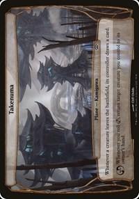 Takenuma (Planechase 2012), Magic, Oversize Cards