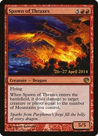 Spawn of Thraxes, Magic: The Gathering, Prerelease Cards