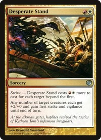Desperate Stand, Magic: The Gathering, Journey Into Nyx