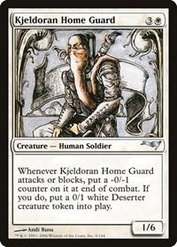Kjeldoran Home Guard, Magic: The Gathering, Coldsnap Theme Deck Reprints