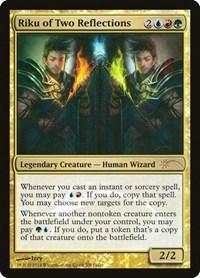 Riku of Two Reflections, Magic: The Gathering, Judge Promos