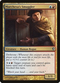 Marchesa's Smuggler, Magic: The Gathering, Conspiracy