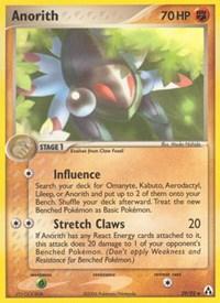 Anorith, Pokemon, Legend Maker