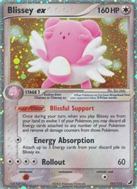 Blissey ex, Pokemon, Unseen Forces