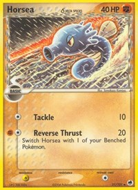 Horsea (31 - Delta Species), Pokemon, Dragon Frontiers