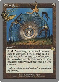 Giant Fan, Magic: The Gathering, Unglued