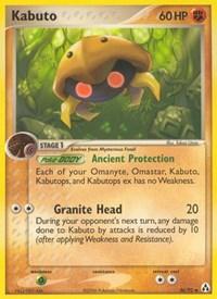 Kabuto, Pokemon, Legend Maker