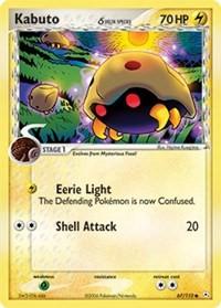 Kabuto (Delta Species), Pokemon, Holon Phantoms