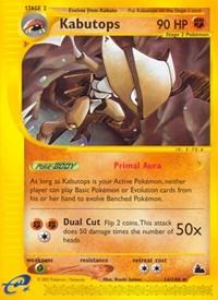 Kabutops (14), Pokemon, Skyridge