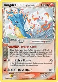 Kingdra (Delta Species), Pokemon, Holon Phantoms