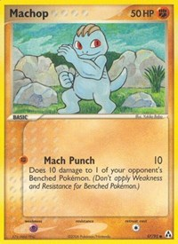 Machop, Pokemon, Legend Maker