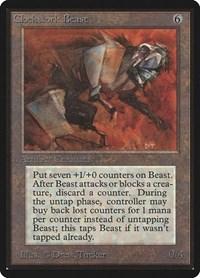 Clockwork Beast, Magic: The Gathering, Beta Edition