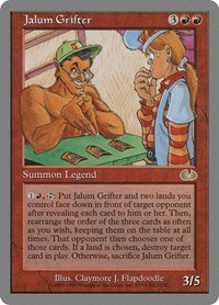 Jalum Grifter, Magic: The Gathering, Unglued