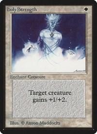 Holy Strength, Magic: The Gathering, Beta Edition