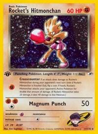 Rocket's Hitmonchan, Pokemon, Gym Heroes