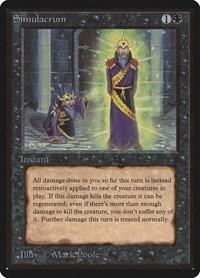 Simulacrum, Magic: The Gathering, Beta Edition