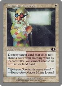 Prismatic Wardrobe, Magic: The Gathering, Unglued
