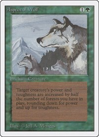 Aspect of Wolf, Magic: The Gathering, Unlimited Edition