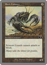 Rock Lobster, Magic: The Gathering, Unglued