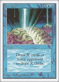 Braingeyser, Magic: The Gathering, Unlimited Edition