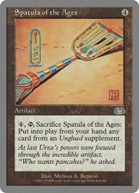 Spatula of the Ages, Magic: The Gathering, Unglued