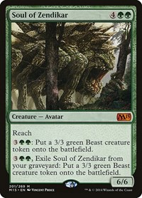 Soul of Zendikar, Magic: The Gathering, Magic 2015 (M15)