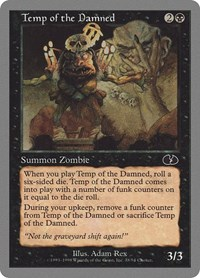 Temp of the Damned, Magic: The Gathering, Unglued