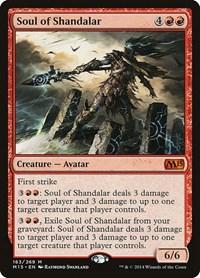 Soul of Shandalar, Magic: The Gathering, Magic 2015 (M15)