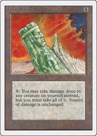 Jade Monolith, Magic, Unlimited Edition