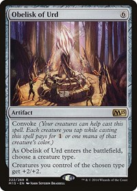 Obelisk of Urd, Magic: The Gathering, Magic 2015 (M15)